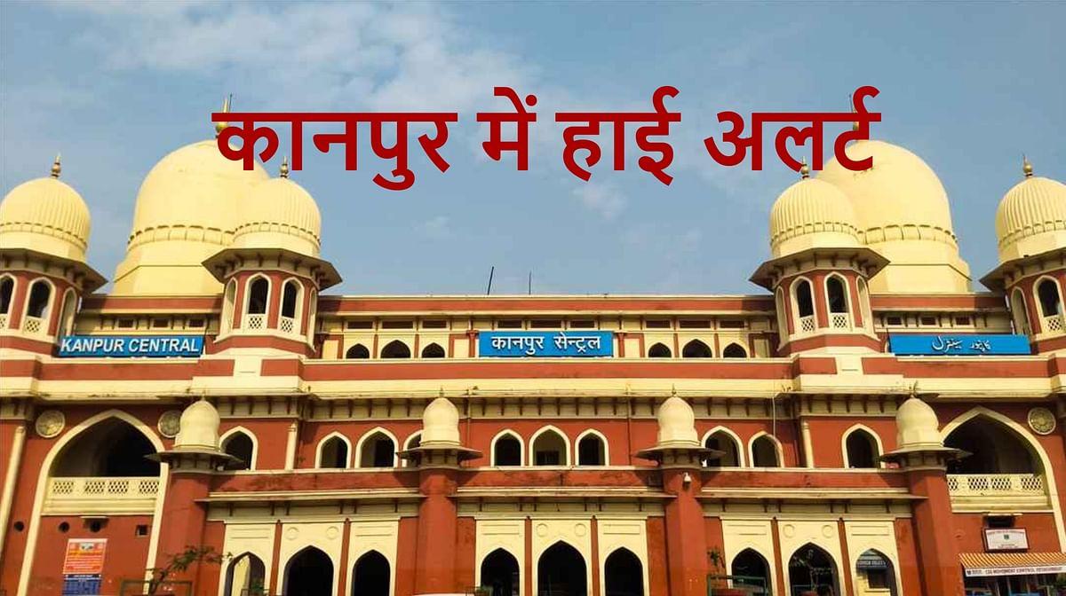 पीएफआई के दो सदस्यों की गिरफ्तारी के बाद कानपुर में हाई अलर्ट