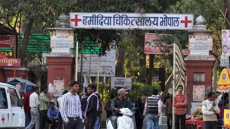 कोरोना संकट के बीच हमीदिया अस्पताल में हड़ताल, कर्मचारियों ने की ये मांग