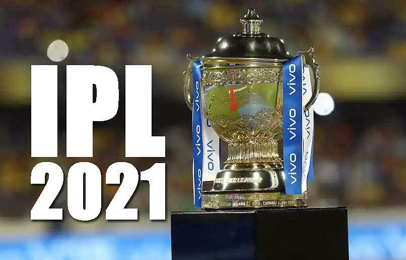 आईपीएल 2021 : खिलाड़ियों को एक बायो बबल से दूसरे बायो बबल में जाने की अनुमति