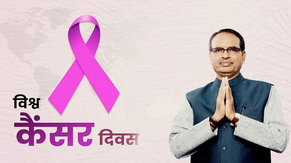 World Cancer Day: सीएम की अपील- इस रोग के प्रति जागरूक रहकर रखें अपना ख्याल