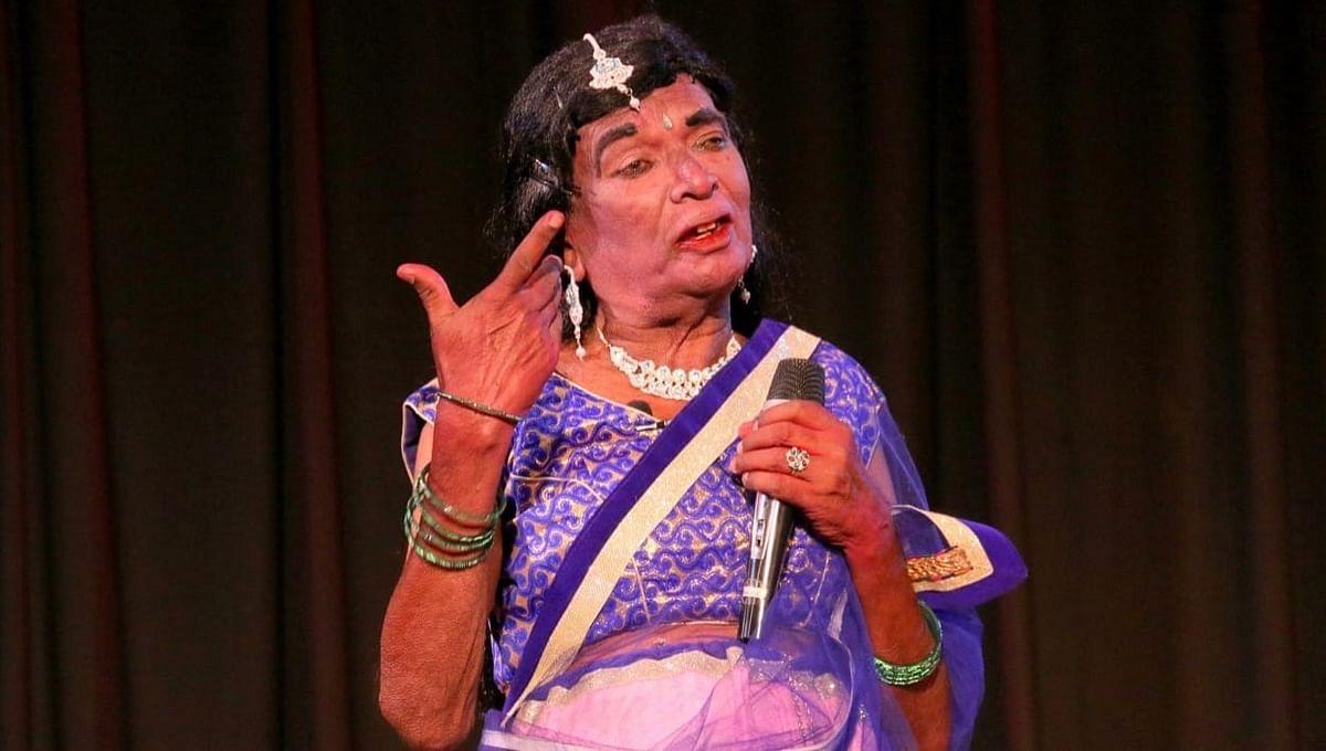 10 वर्ष की उम्र से स्त्री रूप धर लौंडा नाच कर रहे पद्मश्री रामचंद्र मांझी