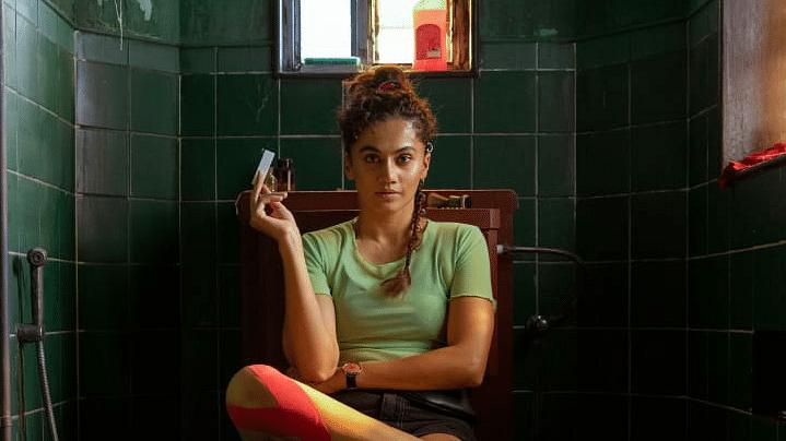 तापसी की फिल्म Loop Lapeta का फर्स्ट लुक जारी, टॉयलेट में बैठीं आईं नजर