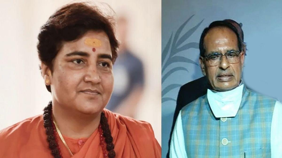 BJP सांसद प्रज्ञा ठाकुर के अस्वस्थ होने की खबर, सीएम शिवराज ने की प्रार्थना