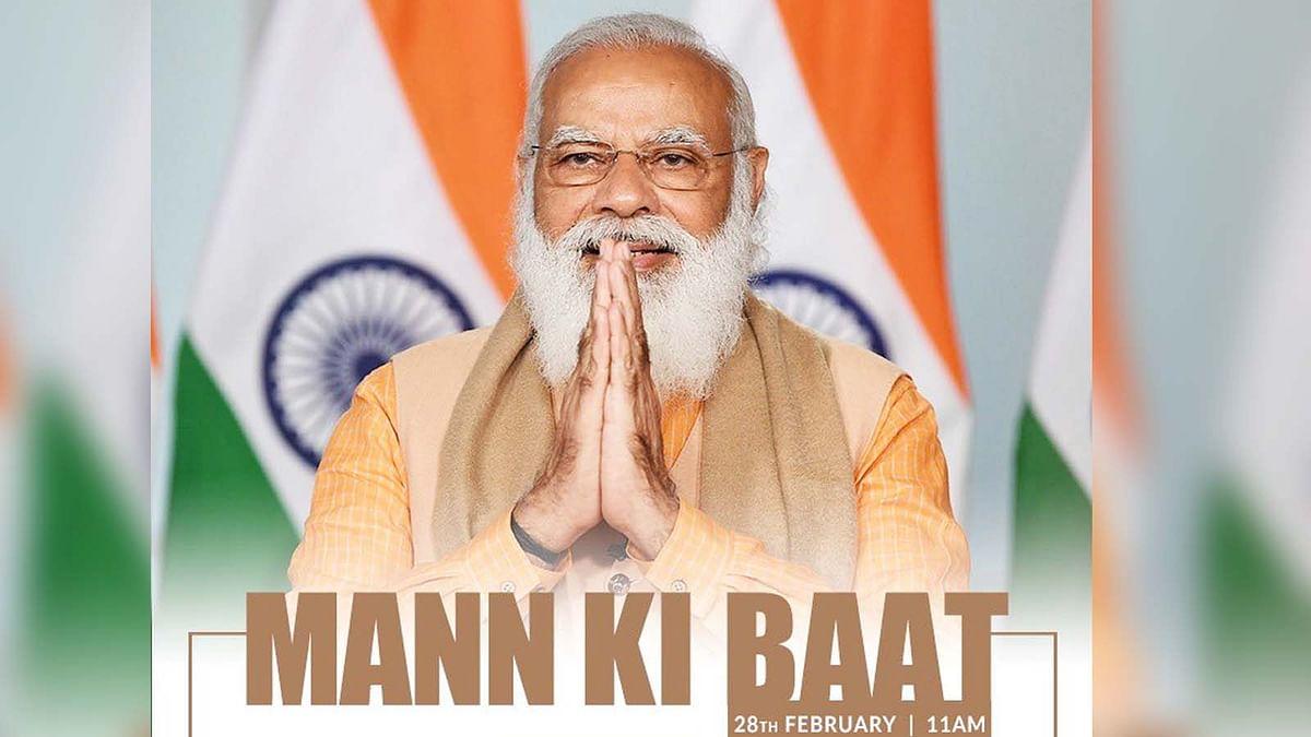 Mann Ki Baat: राष्ट्र के साथ PM मोदी की मन की बात, जानें क्या दिए खास विचार