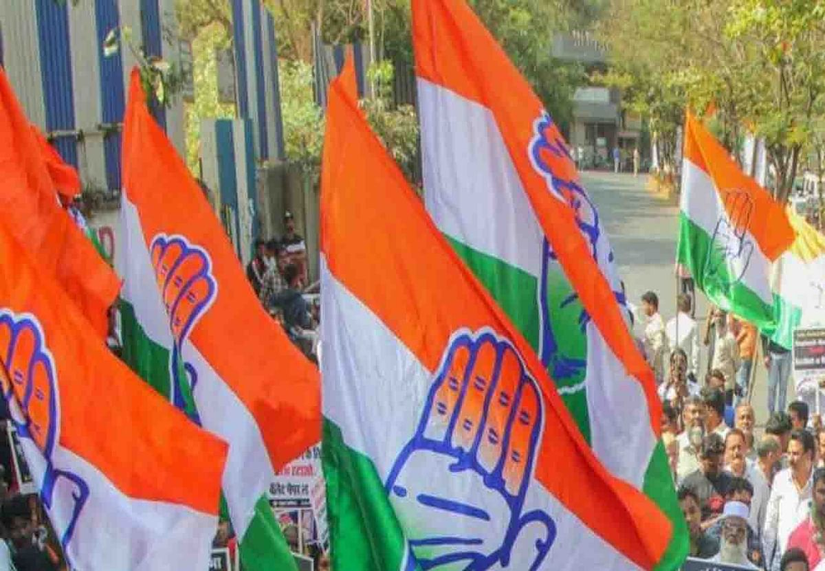 महंगाई के विरोध में कानपुर कांग्रेस ने किया प्रदर्शन
