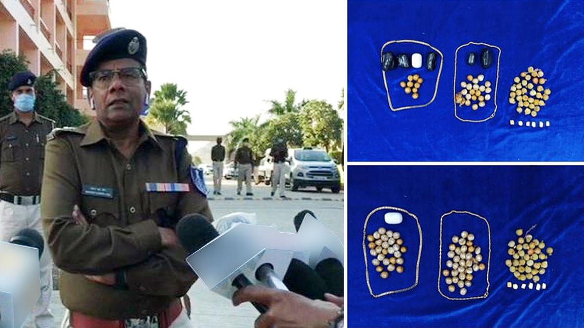 तमिलनाडु: UAE से लौटे यात्रियों के पास मिला 4.15 किलो सोना, तस्करी का मामला