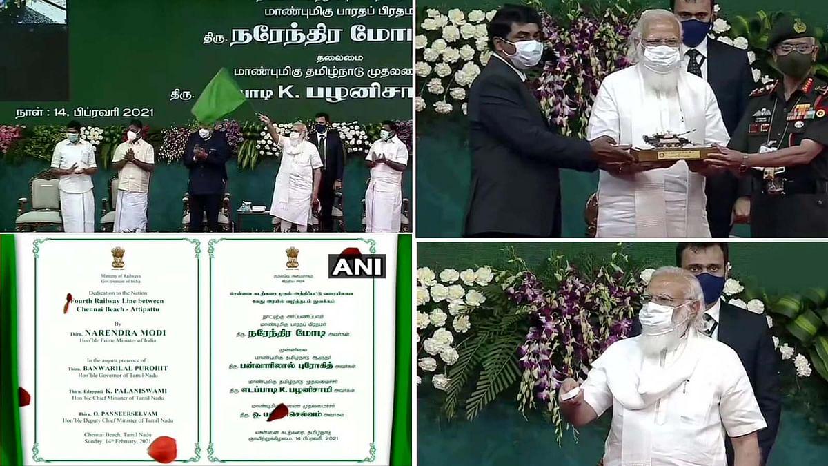 तमिलनाडु के चेन्नई में PM मोदी- दीं कईं सौगातें एवं सेना का बढ़ाया हौसला