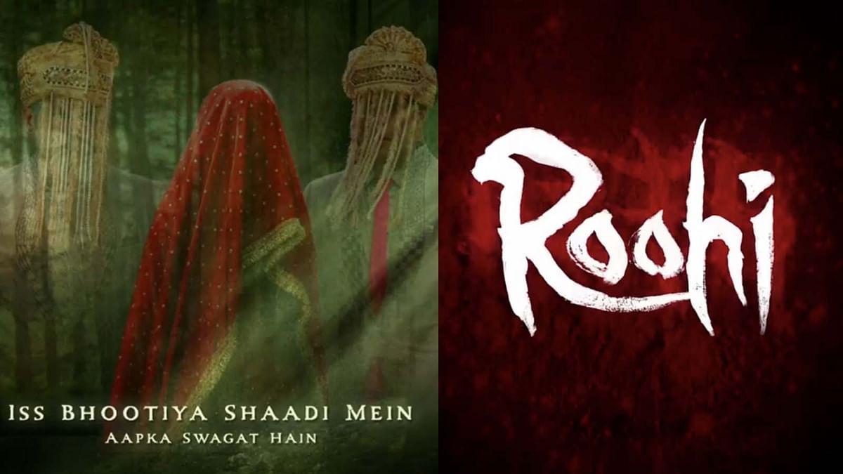 फिर बदला राजकुमार-जान्हवी की फिल्म का नाम, इस नाम से रिलीज होगी फिल्म