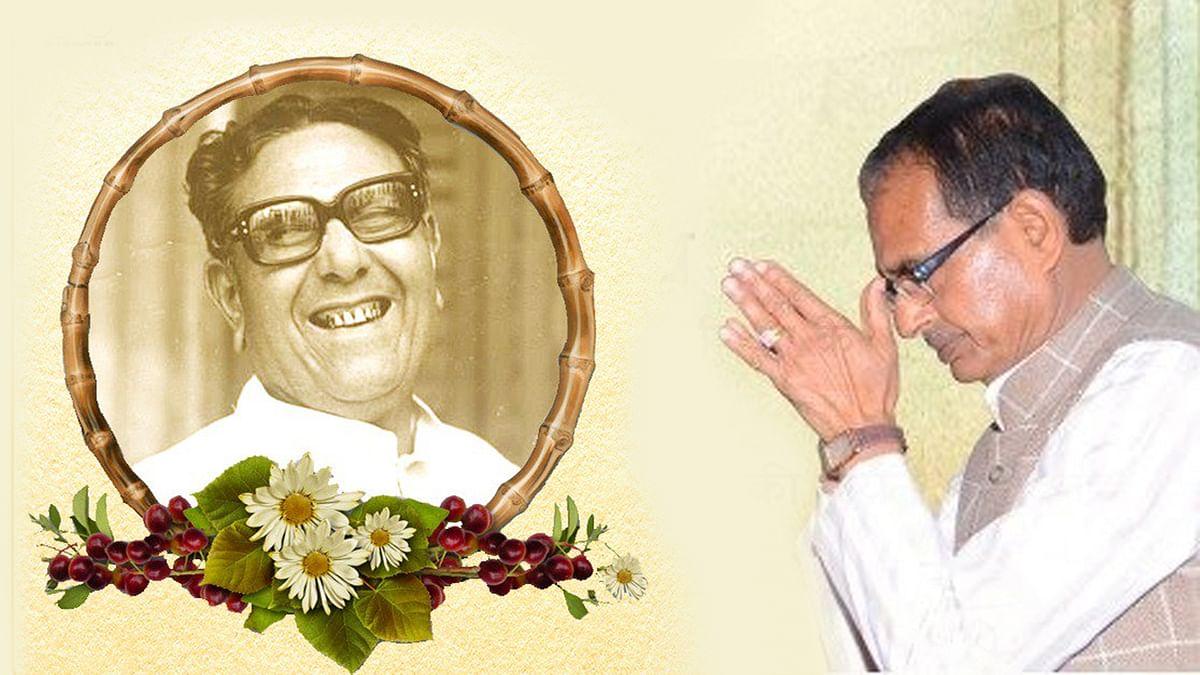 हिन्दी के प्रसिद्ध साहित्यकार अमृतलाल नागर की पुण्यतिथि पर CM ने किया नमन