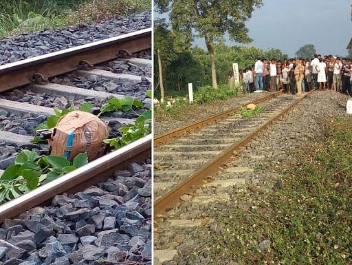 भागलपुर में रेल पटरी पर बम बरामद
