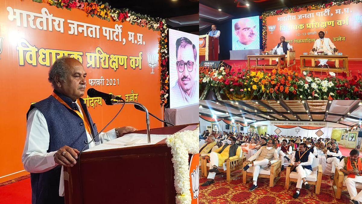 भाजपा MLA प्रशिक्षण वर्ग के चतुर्थ सत्र को केन्द्रीय मंत्री ने किया संबोधित