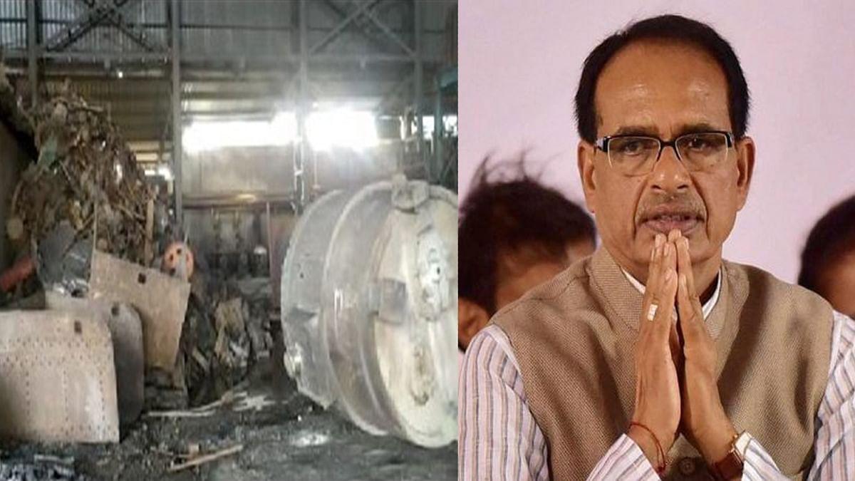 मंडला: स्टील प्लांट में हुआ बड़ा हादसा- CM ने श्रमिक की मृत्यु पर जताया शोक