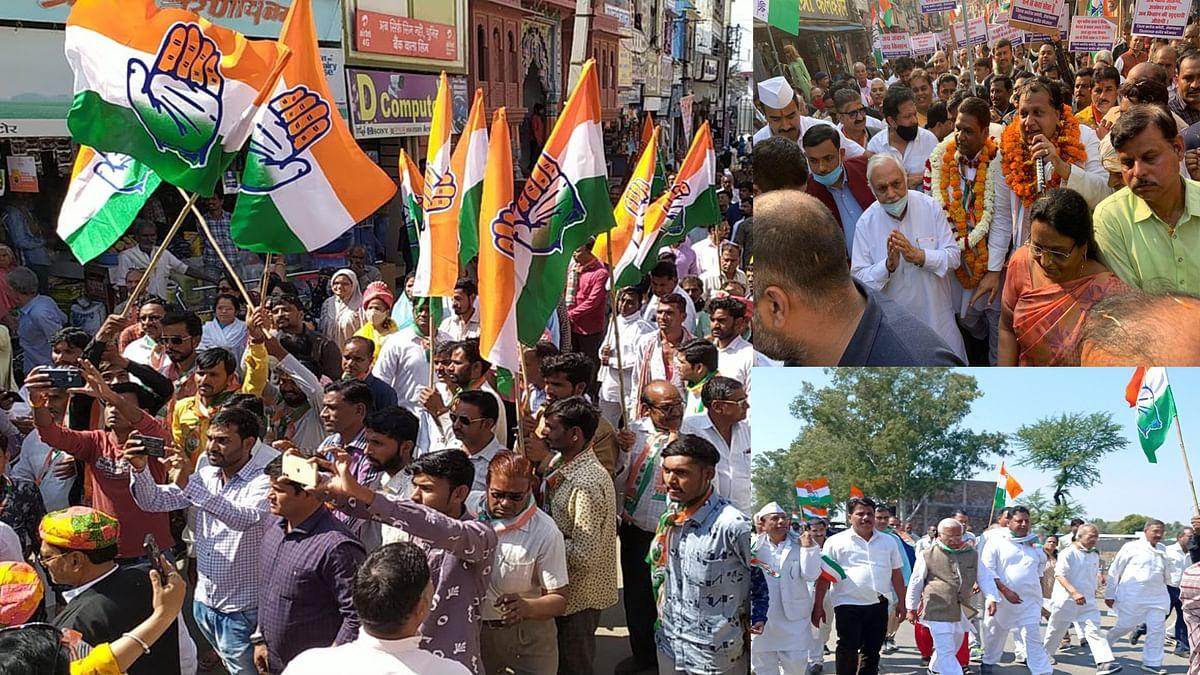 MP के होशंगाबाद और नीमच में कृषि कानूनों के विरोध में कांग्रेस का प्रदर्शन