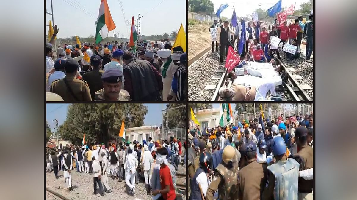 कृषि कानूनों के विरोध में किसानों का प्रदर्शन, रेलवे ट्रैक पर किया चक्काजाम