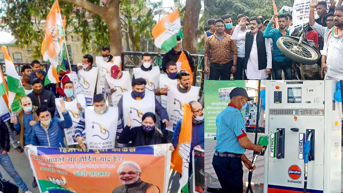 महंगाई के विरोध में कांग्रेस ने 20 फरवरी को प्रदेशव्यापी बंद का किया आह्वान