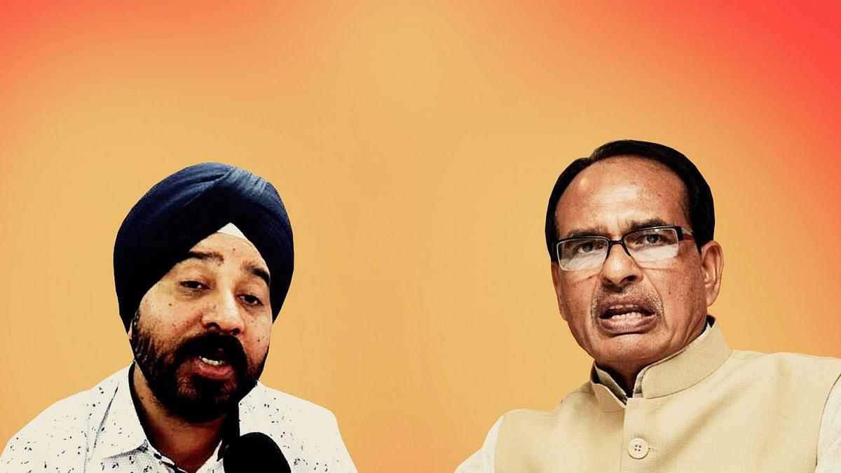 """सीएम शिवराज ने सभी """"सिंह"""" को हटाया, मामला गड़बड़ है: कांग्रेस नेता सलूजा"""