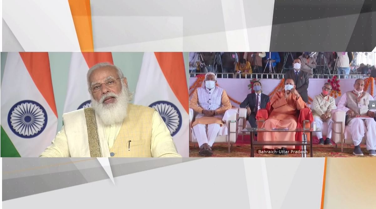 UP: बहराइच को विकास योजनाओं की सौगात-PM ने किया सुहेलदेव स्मारक का शिलान्यास