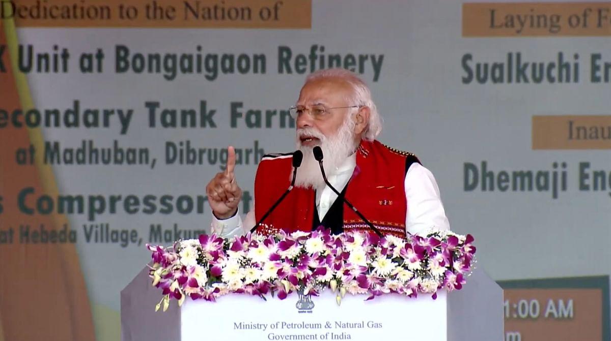 असम को PM मोदी ने आज फिर दिया नया उपहार, कहा- लोगों का जीवन होगा आसान