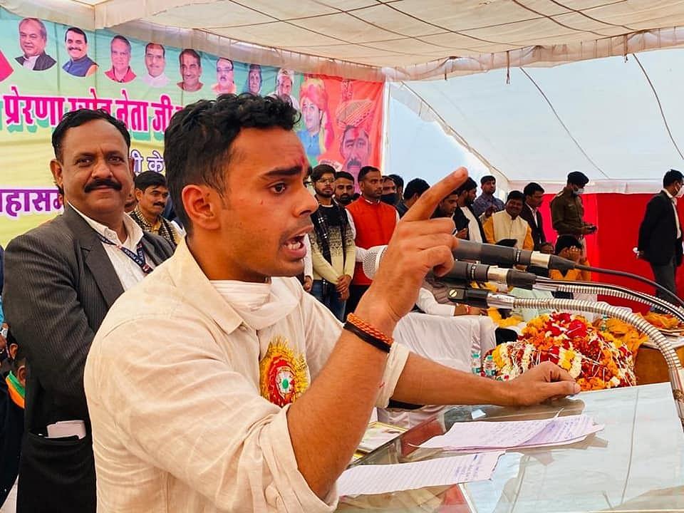 कार्तिकेय चौहान को युवा मोर्चा में राष्ट्रीय स्तर पर मिलेगी जिम्मेदारी