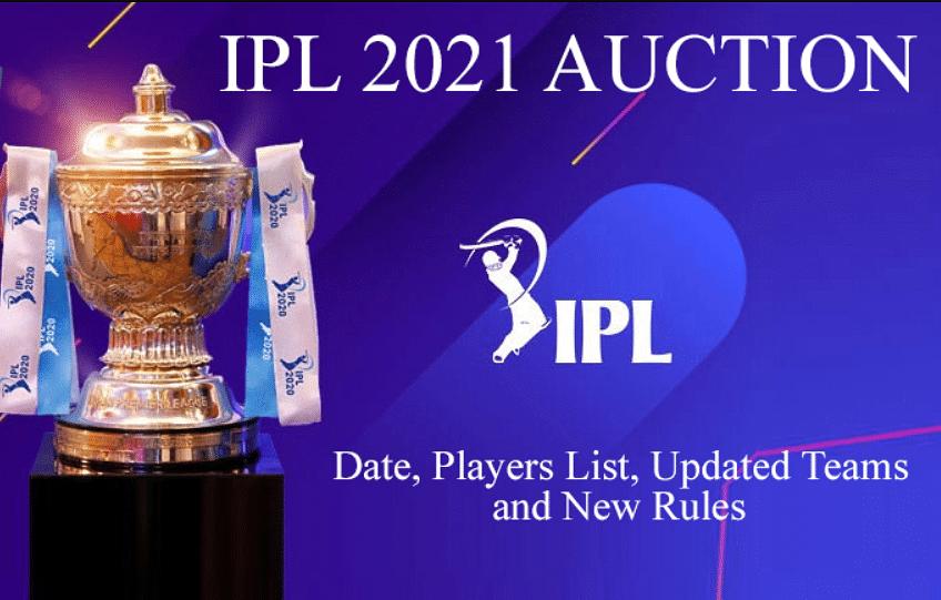 आईपीएल नीलामी : मैक्सवेल,रिचर्डसन,मोईन और गौतम को भी मोटी कीमत हासिल हुई