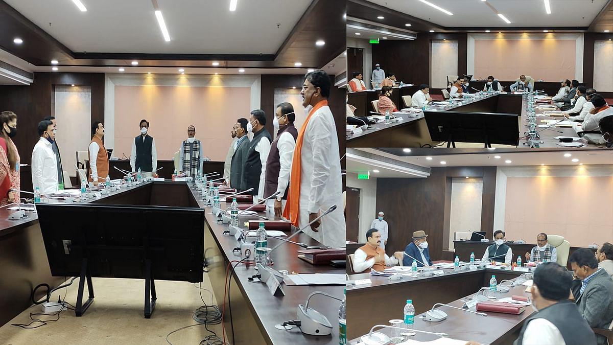 भोपाल: CM शिवराज की कैबिनेट बैठक शुरू, कई प्रस्तावों को मिल सकती है मंजूरी