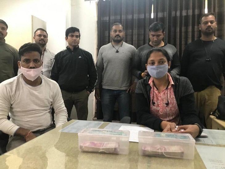 ग्वालियर : दो-दो हजार के नकली नोट खपाने आए एजेंट को एसटीएफ ने पकड़ा