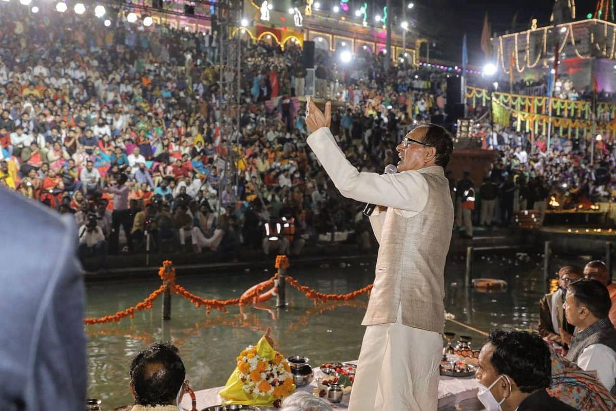 होशंगाबाद जिले का नाम अब नर्मदापुरम होगा : शिवराज सिंह चौहान