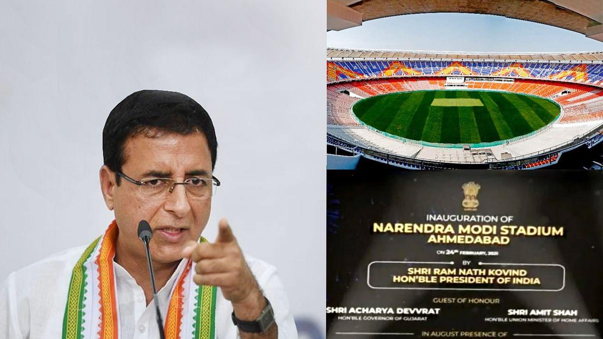 मोदी स्टेडियम पर भड़के सुरजेवाला-बापू और सरदार का नाम BJP नहीं मिटा सकती