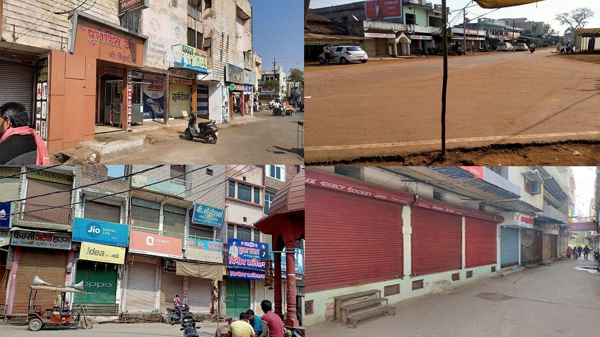 मध्यप्रदेश बंद का व्यापक असर: इन जिलों में पूरी तरह बंद रहे बाजार