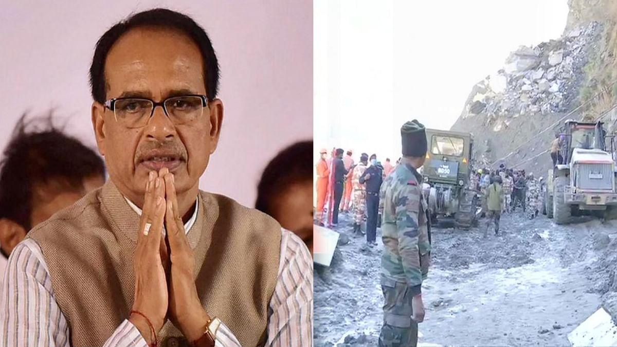शिवपुरी के 4 युवक चमोली हादसा में लापता, CM ने की सकुशल वापसी की प्रार्थना