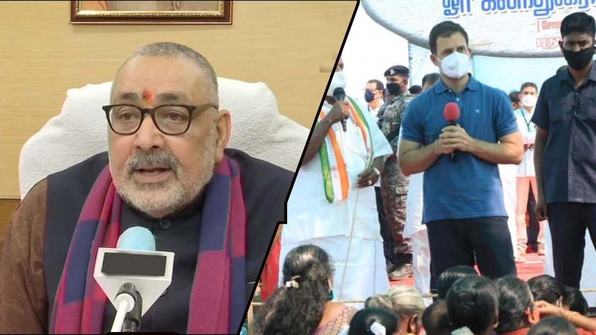 गिरिराज का राहुल पर तंज- पता होना चाहिए PM ने 2019 में बना दिया नया मंत्रालय