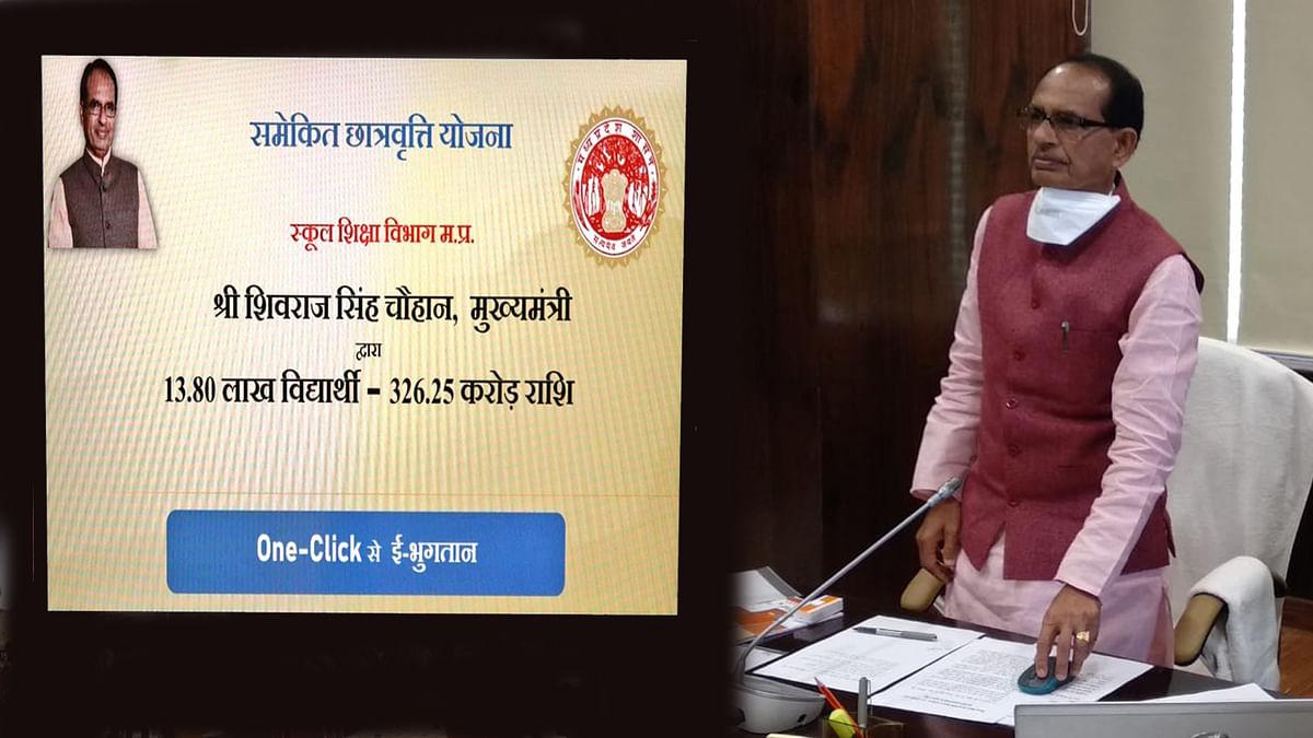 CM चौहान ने 9वीं से 12वीं तक के छात्रों के खाते में ट्रांसफर किए 344 करोड़