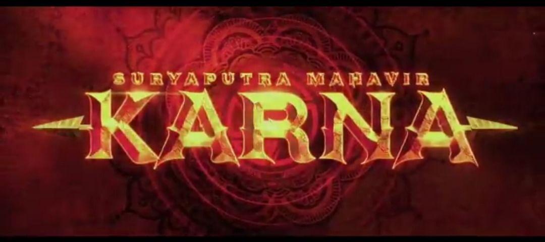 फिल्म 'सूर्यपुत्र महावीर कर्ण' का टाइटल लोगो हुआ रिवील