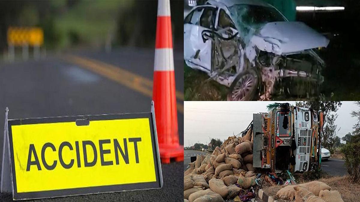 रतलाम में हुआ सड़क हादसा: ट्रक और कार की भिड़ंत में तीन की दर्दनाक मौत