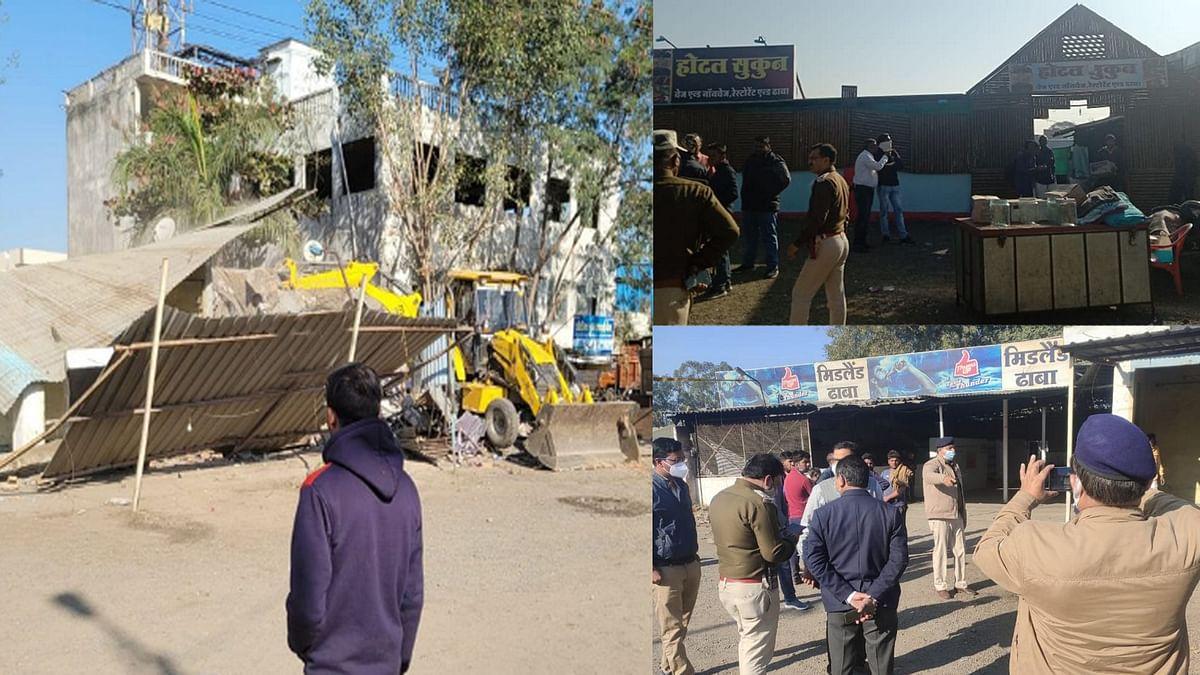 बड़ी कार्रवाई: अब एबी रोड स्थित ढाबा और नवादा पंथ स्थित होटल पर चला बुलडोजर