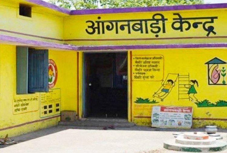 सरकारी बड़ी योजना: आंगनबाड़ी केंद्रों में बच्चों को मिलेगी प्राथमिक शिक्षा