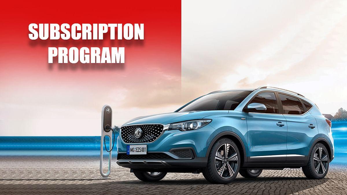 MG Motors ने ZS EV इलेक्ट्रिक SUV के लिए शुरू किया सब्सक्रिप्शन प्रोग्राम