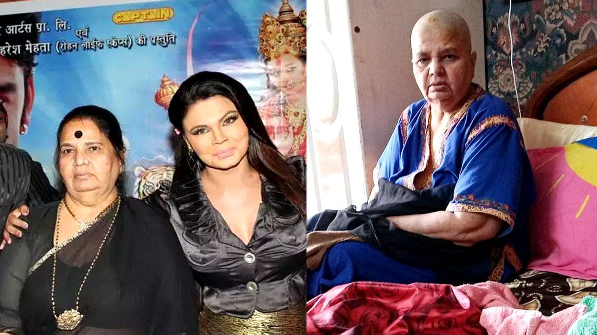कैंसर से लड़ रही हैं राखी सावंत की मां, फोटो शेयर कर कहा- आप प्रार्थना करें