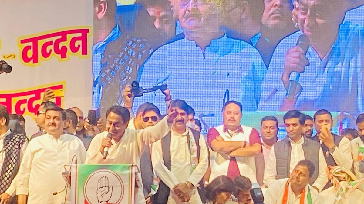 इंदौर पहुंचे पूर्व मुख्यमंत्री कमलनाथ, संभागीय सम्मेलन को किया संबोधित