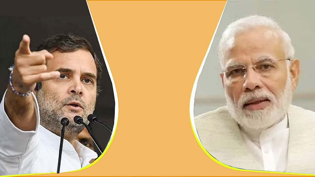 कांग्रेस नेता राहुल गांधी ने आज ट्वीट कर बताया इस सरकार ने क्या बढ़ाया...