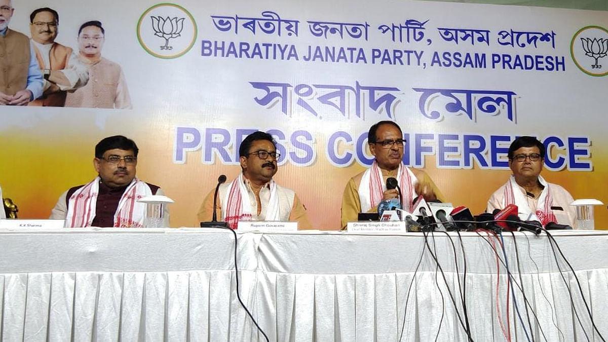 गुवाहाटी में आयोजित प्रेस वार्ता: सीएम ने राहुल पर तंज कसते हुए कही ये बात