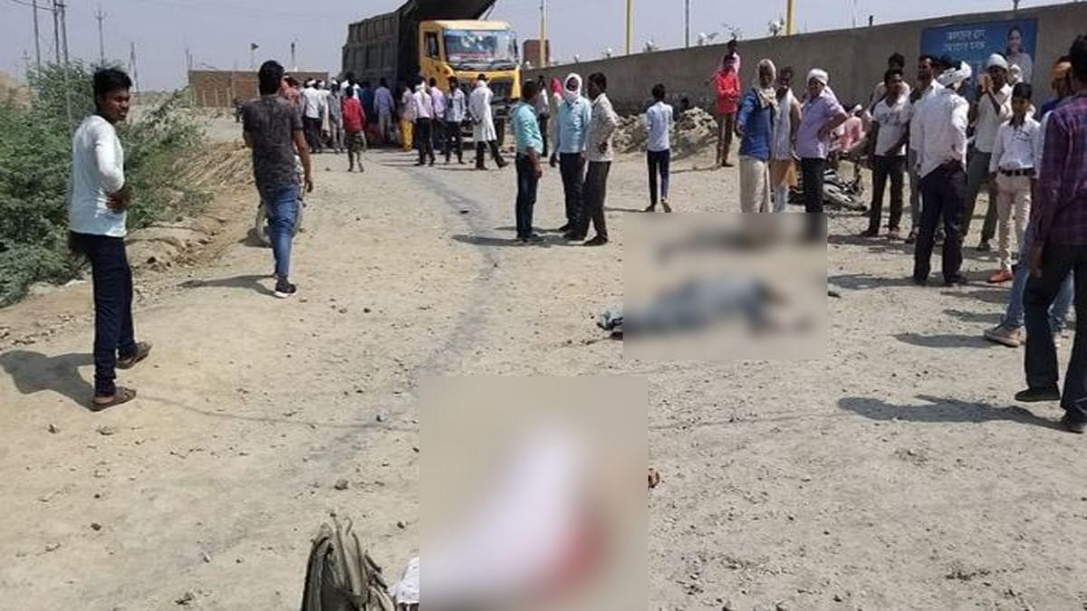 ग्वालियर: पहले बदमाशों ने युवक को लूटा, फिर सड़क हादसे में भाई और बहन की मौत