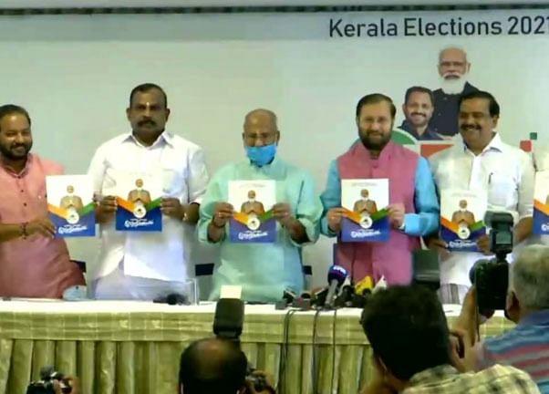 प्रकाश जावड़ेकर ने केरल का विकास करने वाला NDA का घोषणापत्र किया जारी