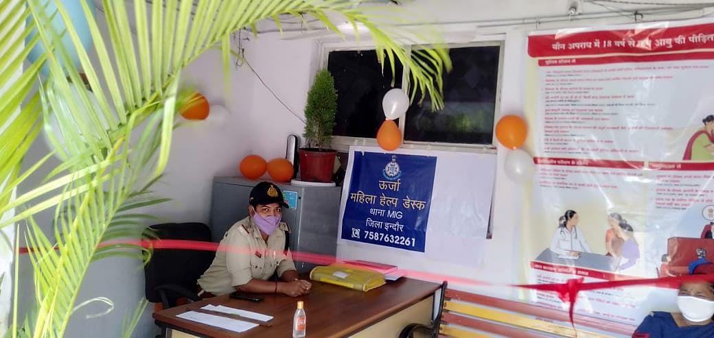 इंदौर : जिले के 41 थानों पर शुरू हुई ऊर्जा महिला हेल्प डेस्क