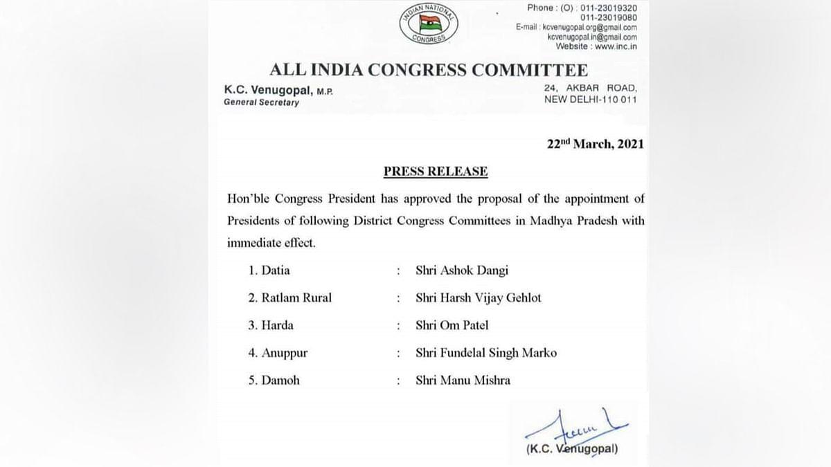कांग्रेस ने नियुक्ति सूची की जारी