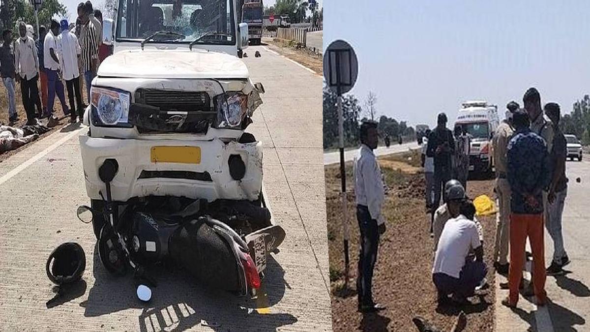 जबलपुर: बोलेरो ने बाइक को मारी जोरदार टक्कर, हादसे में वृद्ध दंपती की मौत