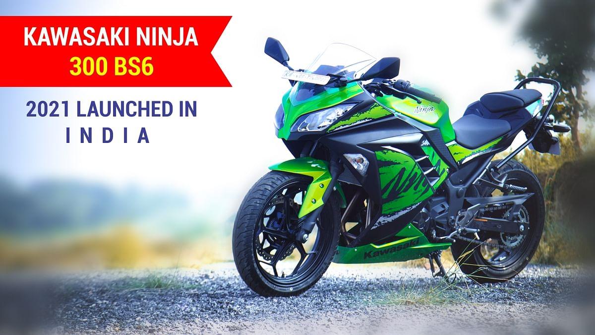 Kawasaki ने लॉन्च किया Ninja 300 का अपडेटेड 2021 मॉडल