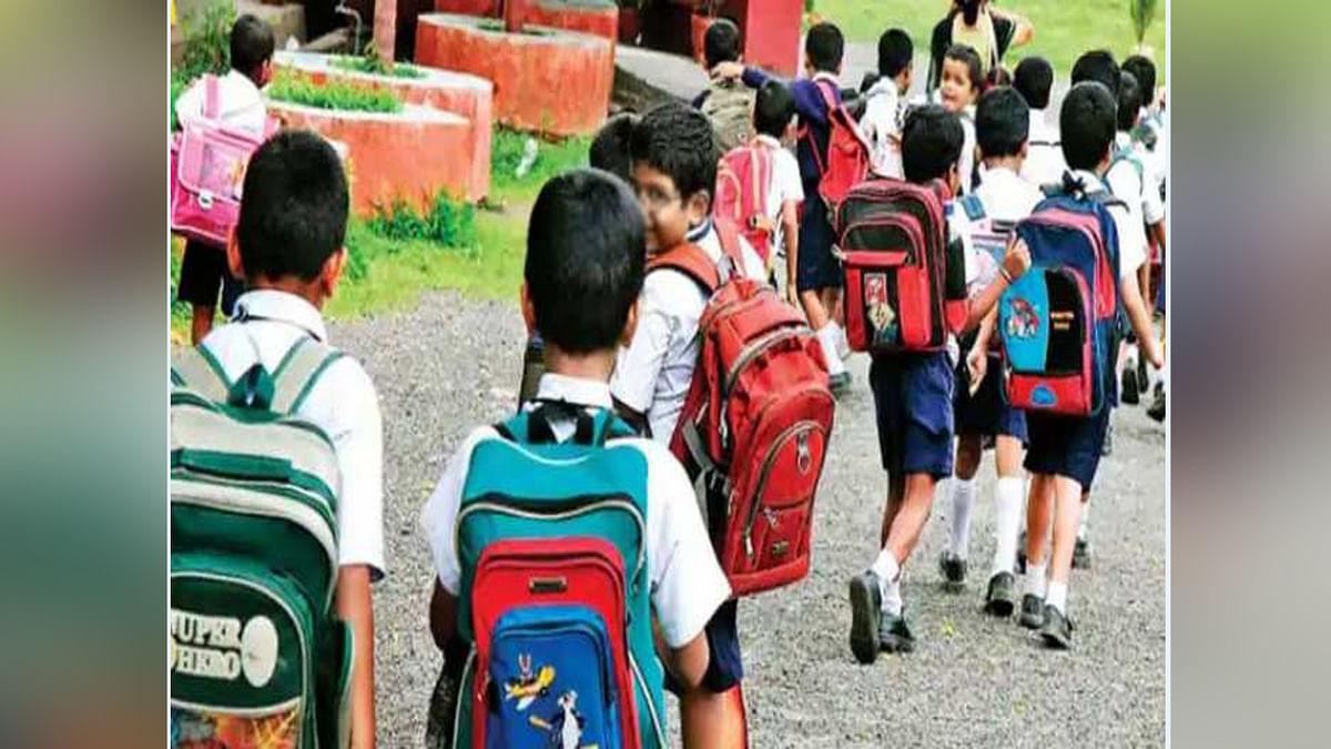 नया आदेश जारी: MP में पहली से 8वीं तक के सभी स्कूल 15 अप्रैल तक रहेंगे बंद