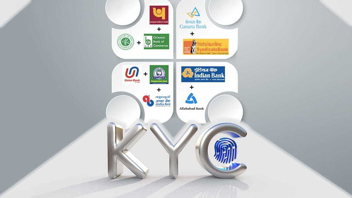 बैंकों के मर्ज होने पर उठ रहे KYC से जुड़े सवालों का PNB ने दिया जबाब