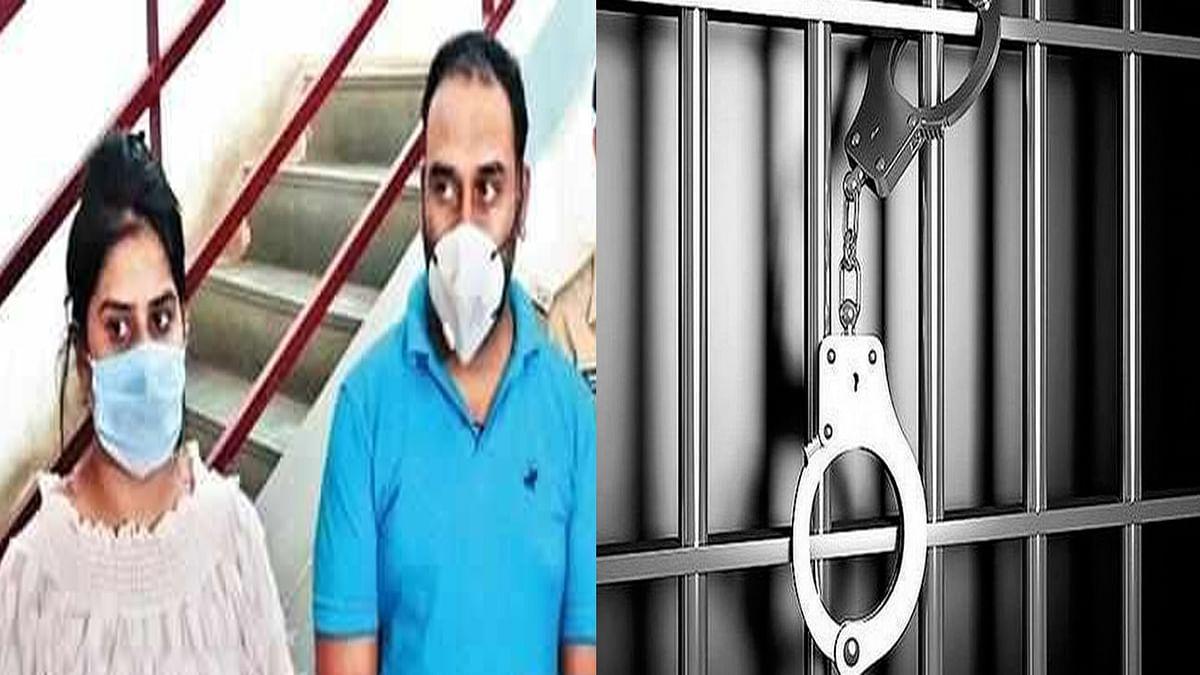 रतलाम: नकली नोट के साथ दंपत्ति को पुलिस ने किया गिरफ्तार,मामले में जांच जारी
